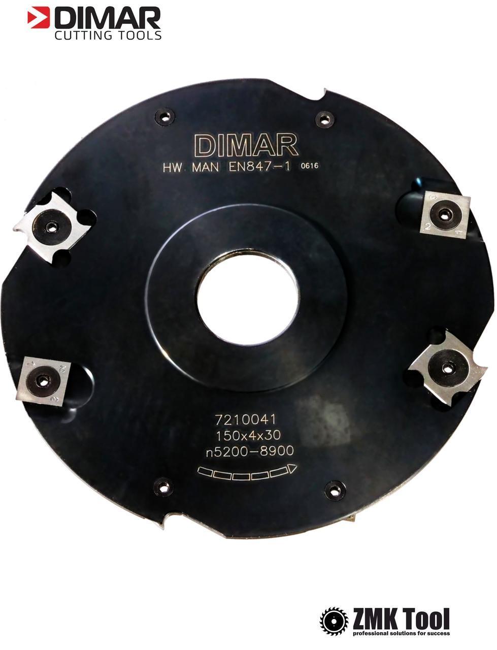 Фреза насадна DIMAR пазова мм D=125 d=30-35 B=4 Z4+4