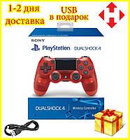 Официальная реплика Геймпад беспроводной Dualshock 4 V2 Красный Crystal Red