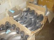 Нержавеющий отвод AISI 304 08Х18Н9 50,8х1,5 DINN 11850, фото 3