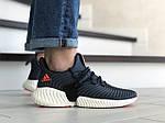 Мужские кроссовки Adidas (серые) 9168, фото 2