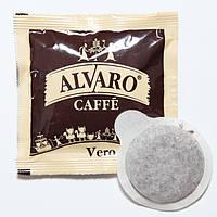 Кофе в монодозах Alvaro Caffe Vero