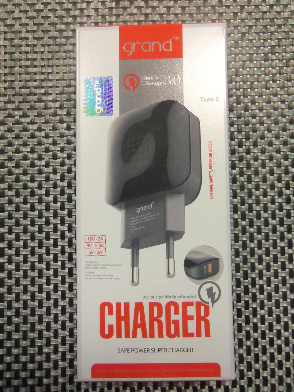 Сетевое зарядное устройство QualcommGrand GQ-C01 Quick Charge 3.0   быстрая зарядка USB 3.0  один  разъёма USB