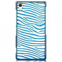 Чехол Vouni Glimmer Zebra для HTC One M8 черный. синий. золотой. серебристый