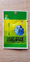 Светлячок для рыбалки 2шт 4,5х37 mm  Ocean Sun