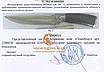 Нож нескладной разделочный для рыбаков и охотников, фото 4