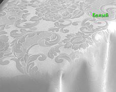Тканина Скатертная TS-360354 Квіти 360см Шампань Італія, фото 3