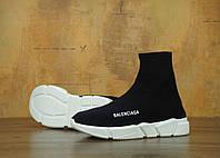 Кроссовки Balenciaga Speed Trainer Black White (Баленсиага Спид Трейнер черно-белые носок 36-45)