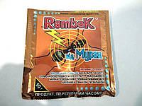Rembek от муравьев 50 г
