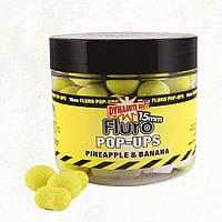 Плавающие бойлы Dynamite Baits Pineapple & Banana Fluro Pop-Ups (ананас и банан) 10мм