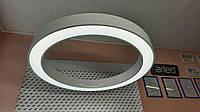 Светодиодный светильник кольцо RING