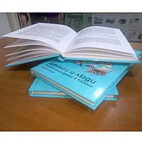 Получение ISBN для книги