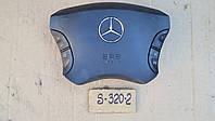 Подушка SRS Airbag Mercedes W220 S-Class 2000