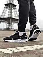Кроссовки мужские Nike Jordan React Havoc., фото 1