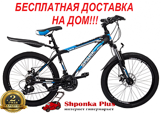 """Велосипед 24"""" с алюминиевой рамой 15"""" SPARK LACE"""