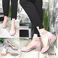 Туфли женские замшевые бежевые на каблуке