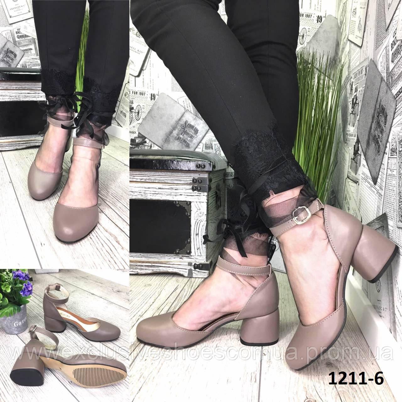 Туфли женские кожаные капучино на каблуке