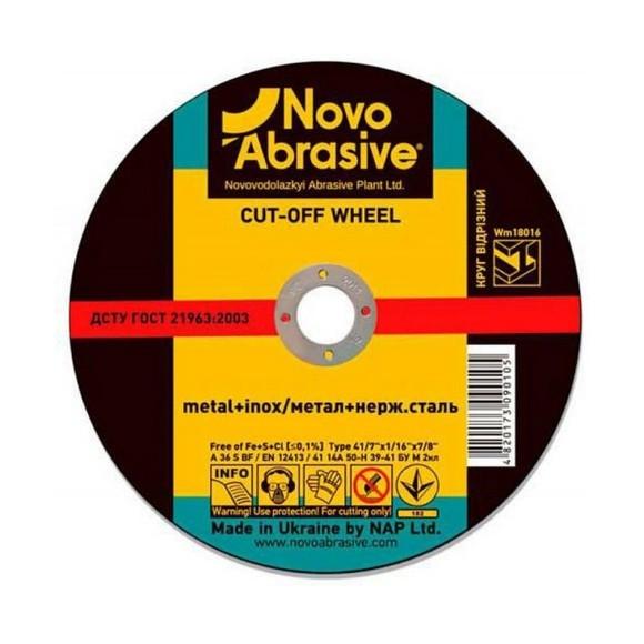 Диск отрезной по металлу 125х3,2х22,23 мм NovoAbrasive