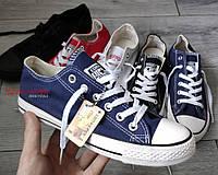 Женские/мужские кеды Converse All Star синие низкие Blue Low, фото 1