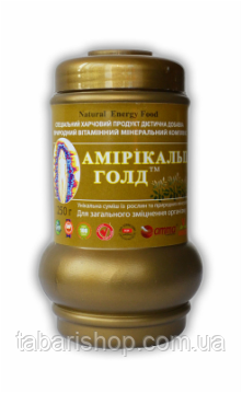 Амирикальп Голд, 250гр