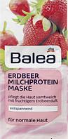 Питательная маска для лица Balea Клубника и Молочные Протеины