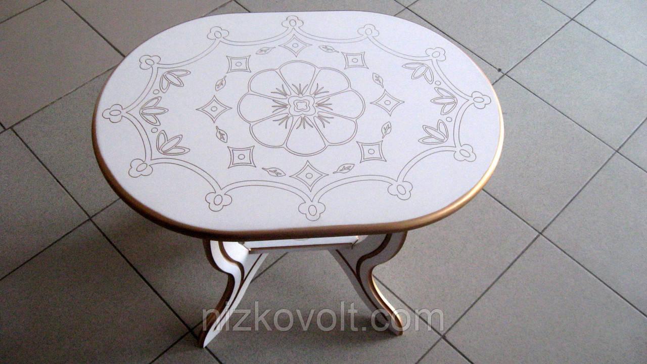 Столик журнальный, белый, деревянный с гравировкой