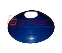 Фишка футбольная для пола малая 5 см синий.