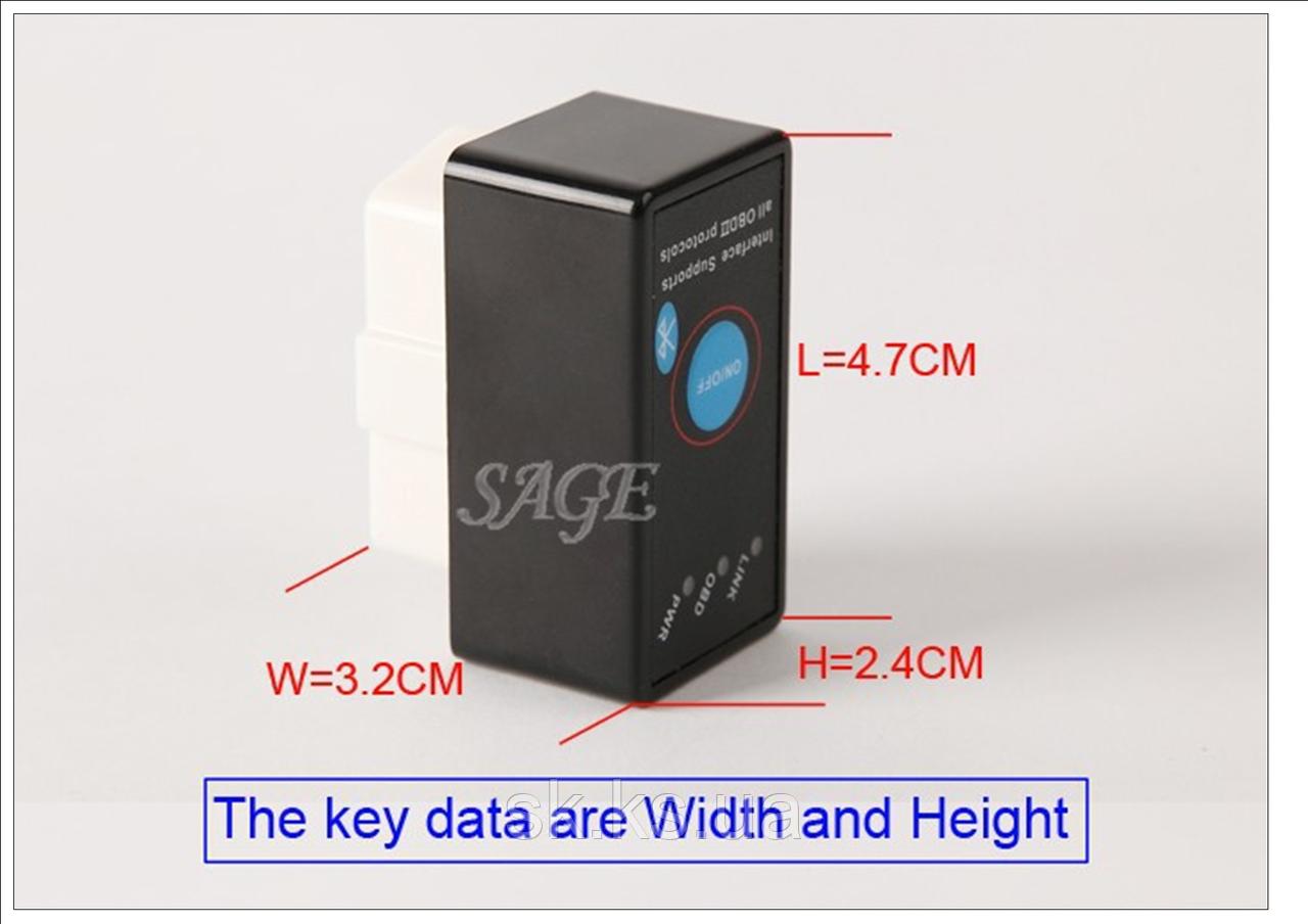Беспроводной диагностический сканер  ELM327 Bluetooth OBD2 V2.1 с кнопкой