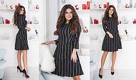 """Элегантное женское платье в полоску ткань """"Костюмная ткань"""" черный 42, 44 размер норма 42"""