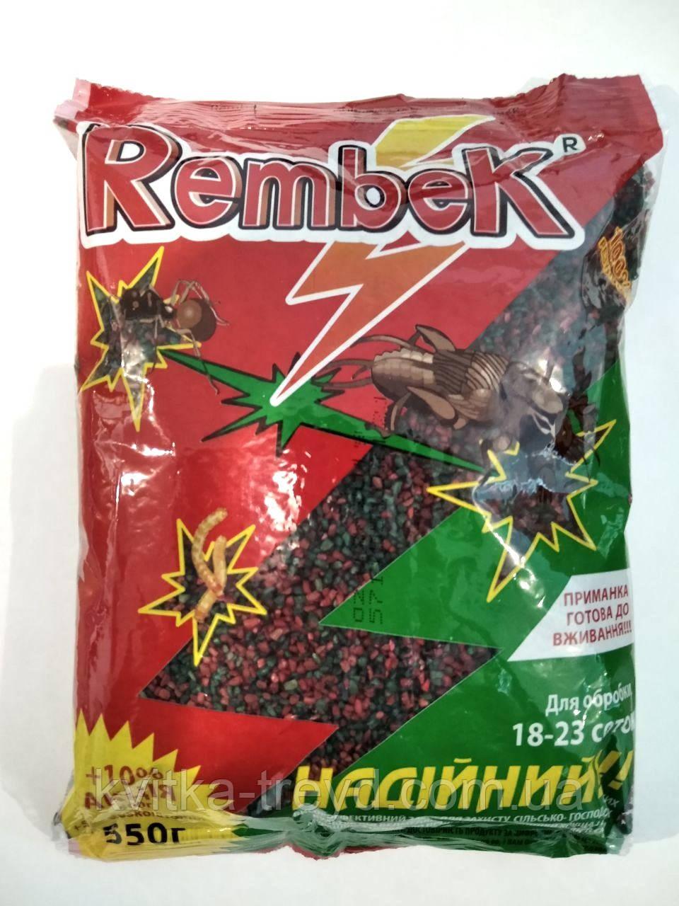 Rembek (Рембек) 550г Mix