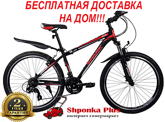 """Велосипед 26"""" городской с алюминиевой рамой 15"""" SPARK LOOP"""