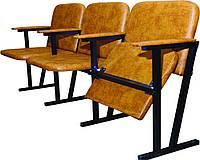 Крісло для актового залу м'ягке (3 місне)