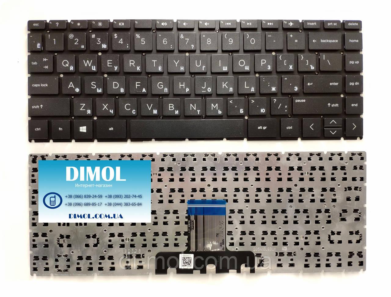 Оригінальна клавіатура для ноутбука HP Pavilion X360 14-CD series, black, ukr