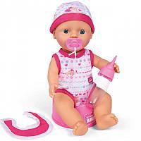 Пупс New Baby Born Simba 5037800