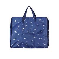 Сумка для одеял и подушек, темно-синий, Дорожные сумки и чемоданы, Дорожні сумки та валізи, Сумка для ковдр і подушок, темно-синій