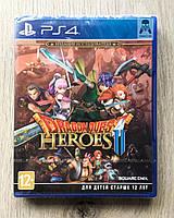 Dragon Quest Heroes 2 (англ.) PS4, фото 1