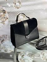 Женская сумка-портфель гладкая эко-кожа замша Черная