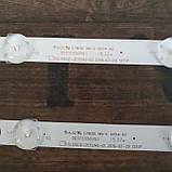Led подсветка TCL55D12-ZC52AG-01 303TC550051 L55M5-5ARU, фото 2