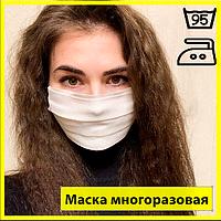 Многоразовая маска трехслойная