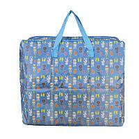 Сумка для одеял и подушек, голубой, Дорожные сумки и чемоданы, Дорожні сумки і валізи, Сумка для ковдр та подушок, блакитний