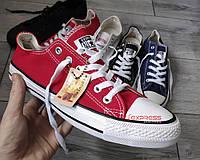 Женские/мужские кеды Converse All Star красные низкие Red Low