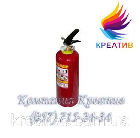 ОГНЕТУШИТЕЛЬ ПОРОШКОВЫЙ ОП-2 (от 10 шт.)