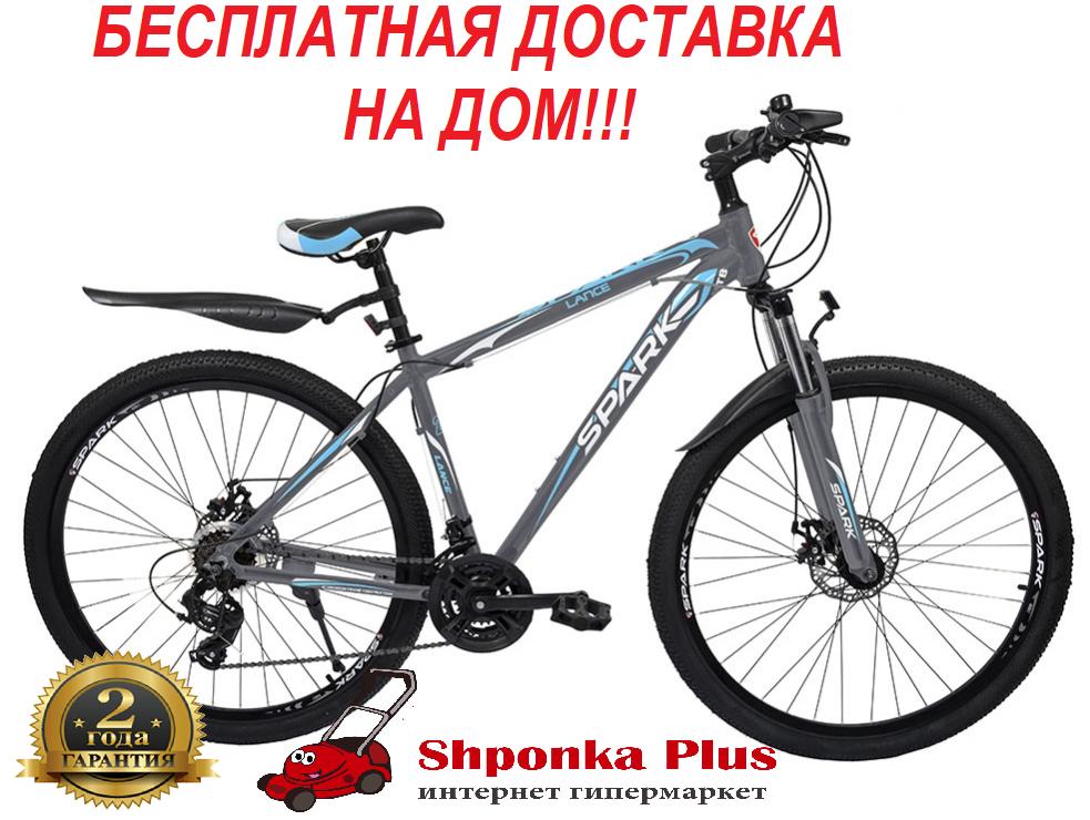 """Велосипед 29"""" с алюминиевой рамой 20"""" SPARK LANCE"""