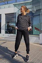 Спортивный костюм женский в полоску  ткань - двунить и вискоза