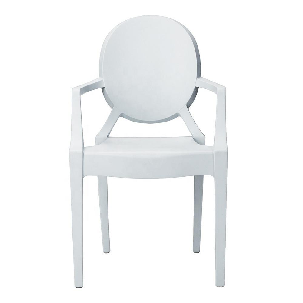 Стілець Доріс, пластиковий, з підлокітниками, колір білий