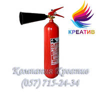 ОГНЕТУШИТЕЛЬ УГЛЕКИСЛОТНЫЙ ВВК-2 (от 10 шт.)