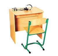 Стіл учнівський для лінгафонного кабінету одномісний