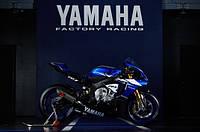 Возвращение команды Yamaha на мировые гонки World Superbike