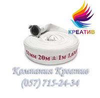 РУКАВ ПОЖАРНЫЙ 51 ММ. ЛАТЕКС