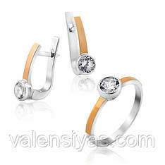 Комплект серебряных украшений - кольцо и серьги с цирконами