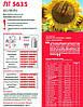 Семена подсолнечника ЛГ 5635, фото 2